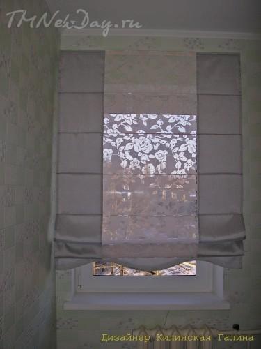 Римская штора из комбинированной ткани (2)