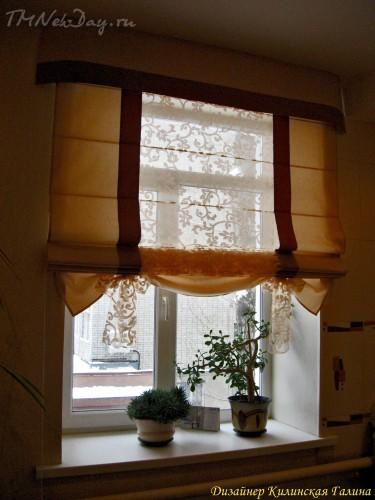 Римская штора с ламбрекеном и декоративным низом (2)
