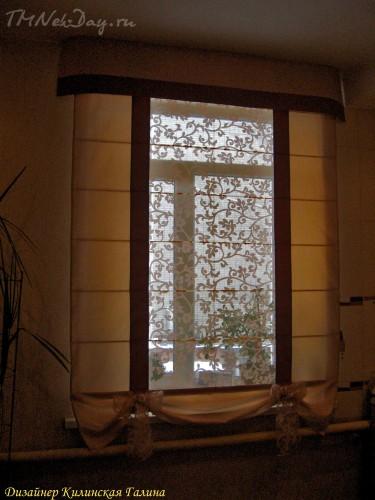 Римская штора с ламбрекеном и декоративным низом