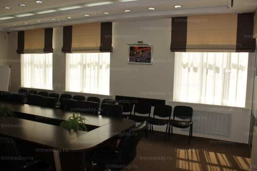 Римские шторы в конференц зал