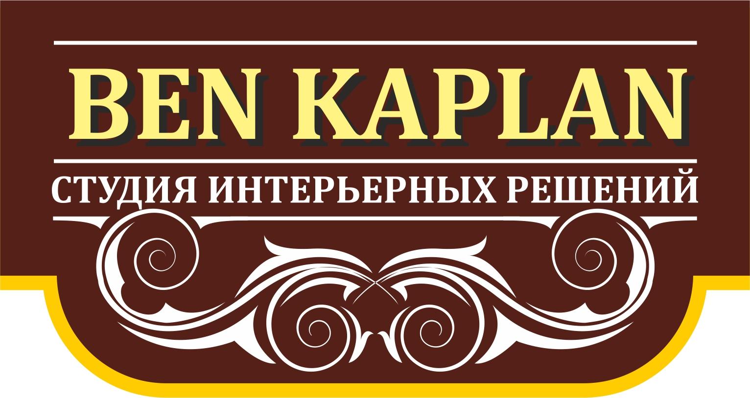 Ben-Kaplan